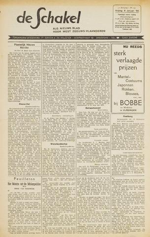 De Schakel 1960