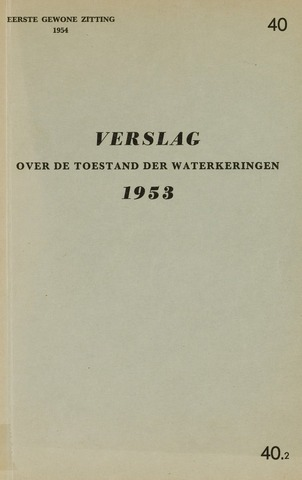 Watersnood documentatie 1953 - brochures 1954-01-08