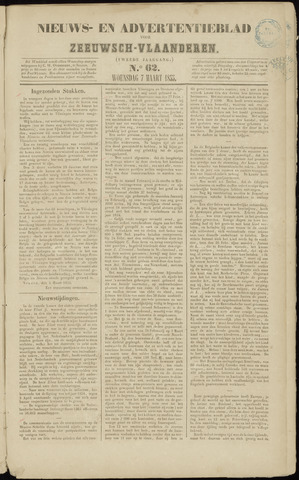 Ter Neuzensche Courant. Algemeen Nieuws- en Advertentieblad voor Zeeuwsch-Vlaanderen / Neuzensche Courant ... (idem) / (Algemeen) nieuws en advertentieblad voor Zeeuwsch-Vlaanderen 1855-03-07