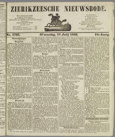 Zierikzeesche Nieuwsbode 1860-07-18