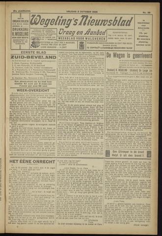 Zeeuwsch Nieuwsblad/Wegeling's Nieuwsblad 1925-10-02