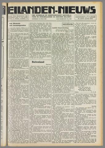 Eilanden-nieuws. Christelijk streekblad op gereformeerde grondslag 1949-07-16