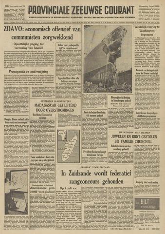 Provinciale Zeeuwse Courant 1959-04-01