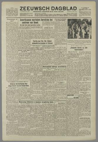 Zeeuwsch Dagblad 1950-09-26