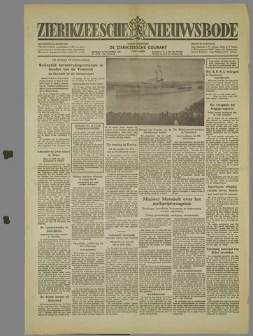 Zierikzeesche Nieuwsbode 1952-11-25