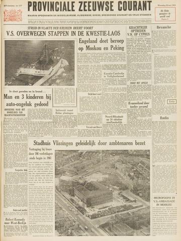 Provinciale Zeeuwse Courant 1964-05-20