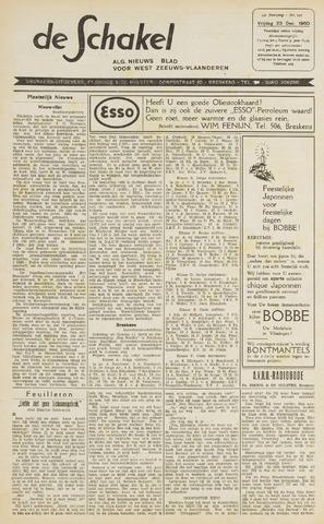 De Schakel 1960-12-23
