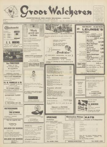 Groot Walcheren 1971-05-26