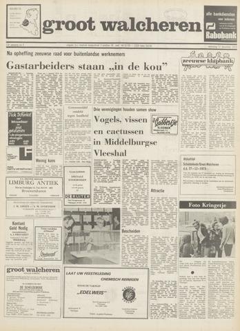 Groot Walcheren 1973-12-12