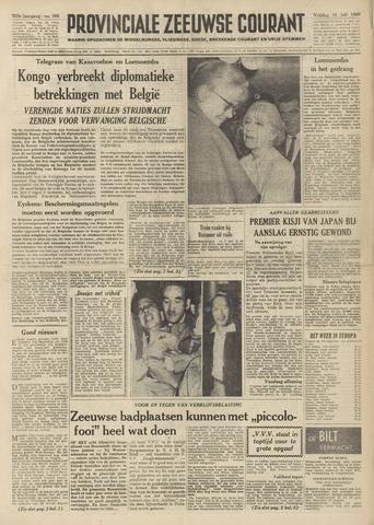 Provinciale Zeeuwse Courant 1960-07-15