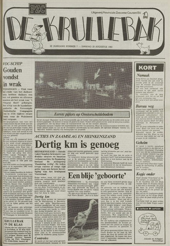 Provinciale Zeeuwse Courant katern Krullenbak (1981-1999) 1983-08-23