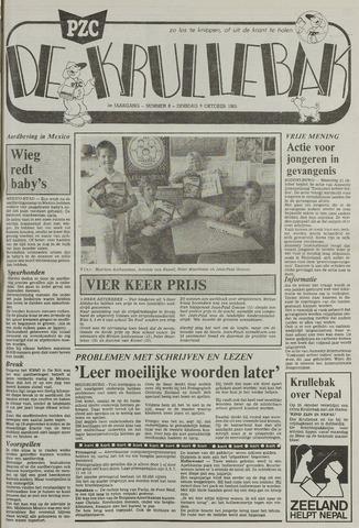 Provinciale Zeeuwse Courant katern Krullenbak (1981-1999) 1985-10-08