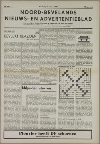 Noord-Bevelands Nieuws- en advertentieblad 1971-10-28