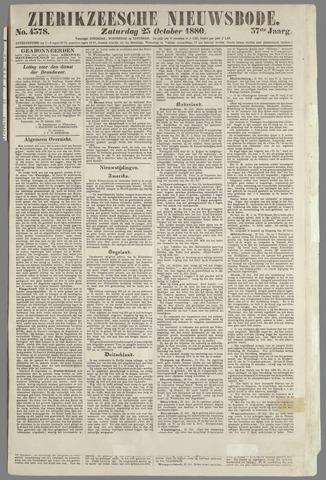 Zierikzeesche Nieuwsbode 1880-10-23