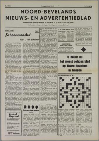 Noord-Bevelands Nieuws- en advertentieblad 1980-05-16