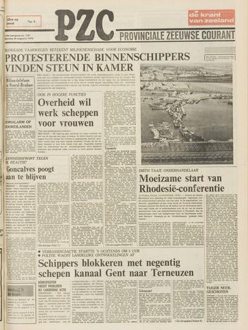 Provinciale Zeeuwse Courant 1975-08-26