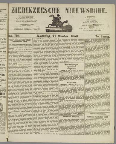 Zierikzeesche Nieuwsbode 1850-10-21