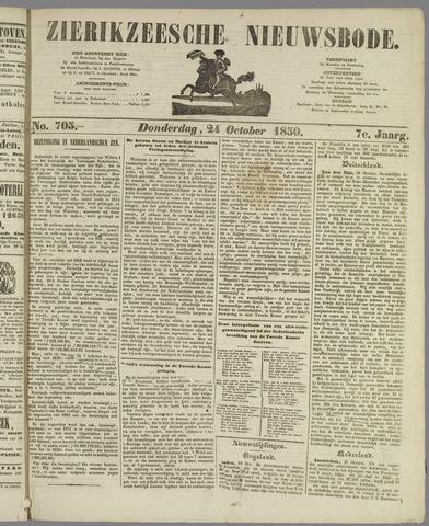 Zierikzeesche Nieuwsbode 1850-10-24