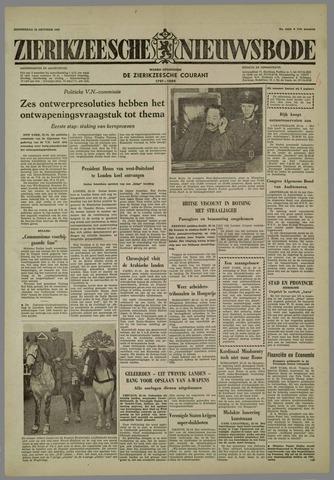 Zierikzeesche Nieuwsbode 1958-10-23