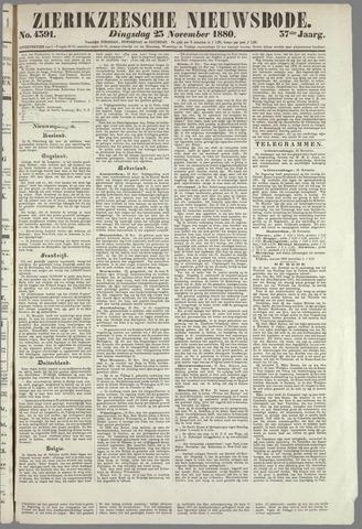 Zierikzeesche Nieuwsbode 1880-11-23