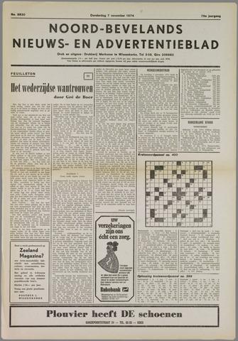 Noord-Bevelands Nieuws- en advertentieblad 1974-11-07