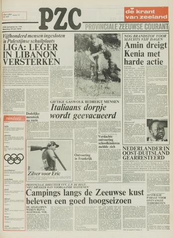 Provinciale Zeeuwse Courant 1976-07-26