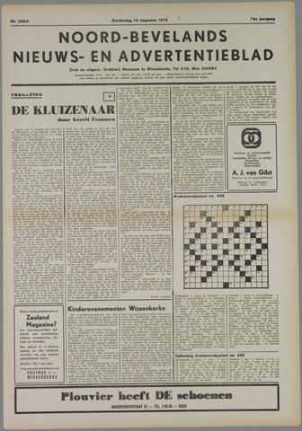 Noord-Bevelands Nieuws- en advertentieblad 1975-08-14