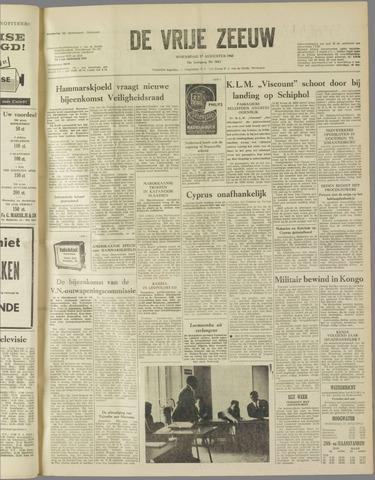 de Vrije Zeeuw 1960-08-17