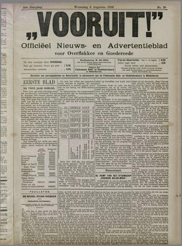 """""""Vooruit!""""Officieel Nieuws- en Advertentieblad voor Overflakkee en Goedereede 1916-08-02"""
