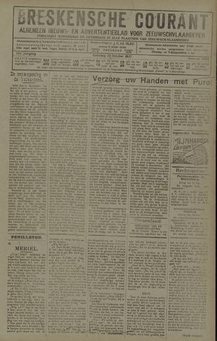 Breskensche Courant 1927-10-15