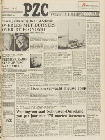 Provinciale Zeeuwse Courant 1975-08-23