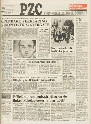Provinciale Zeeuwse Courant 1973-07-31