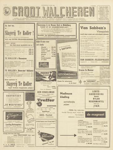 Groot Walcheren 1963-05-16