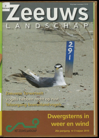 Zeeuws Landschap 2010-09-01