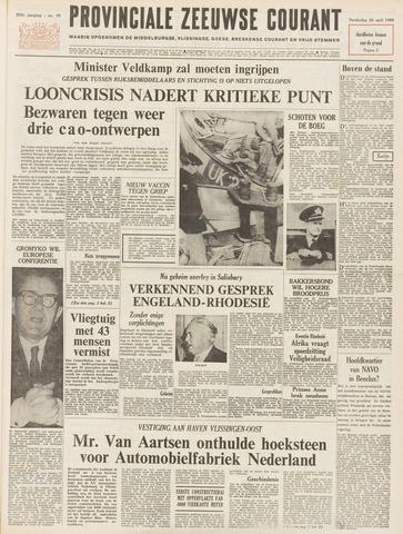 Provinciale Zeeuwse Courant 1966-04-28
