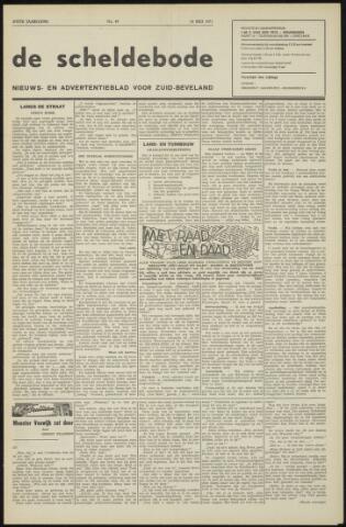 Scheldebode 1971-05-14