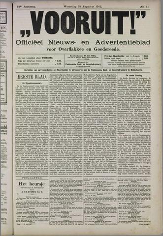 """""""Vooruit!""""Officieel Nieuws- en Advertentieblad voor Overflakkee en Goedereede 1912-08-28"""