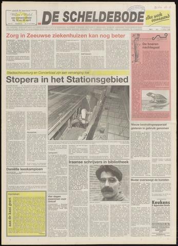 Scheldebode 1996-04-11