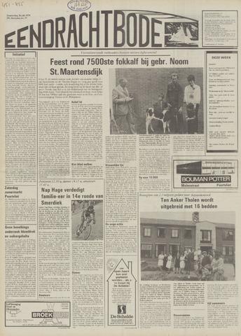 Eendrachtbode (1945-heden)/Mededeelingenblad voor het eiland Tholen (1944/45) 1979-07-26