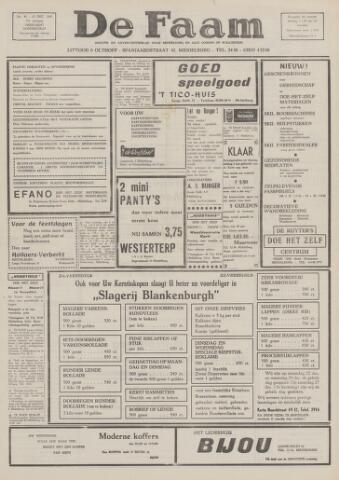 de Faam en de Faam/de Vlissinger 1969-12-18