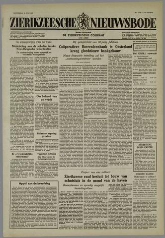 Zierikzeesche Nieuwsbode 1955-06-23