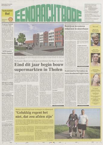 Eendrachtbode (1945-heden)/Mededeelingenblad voor het eiland Tholen (1944/45) 2012-05-24