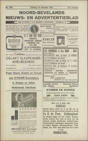 Noord-Bevelands Nieuws- en advertentieblad 1936-11-28