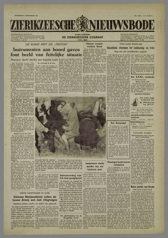 Zierikzeesche Nieuwsbode 1954-09-09