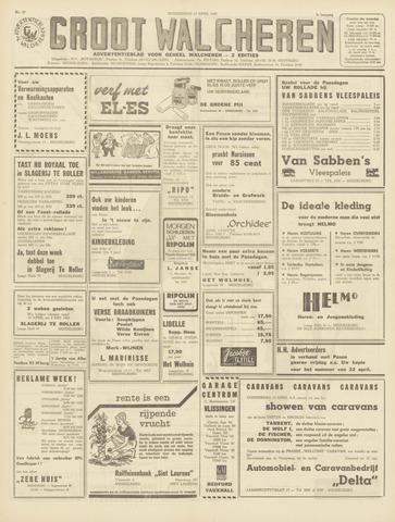 Groot Walcheren 1965-04-15