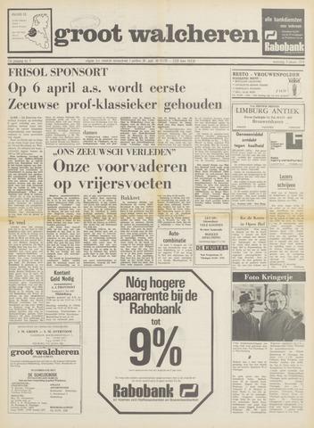 Groot Walcheren 1974-01-09