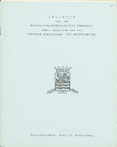 Nehalennia 1965-12-01