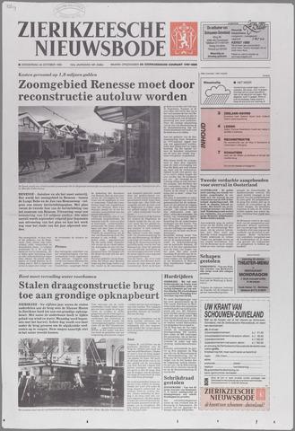 Zierikzeesche Nieuwsbode 1995-10-26