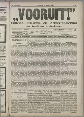 """""""Vooruit!""""Officieel Nieuws- en Advertentieblad voor Overflakkee en Goedereede 1905-10-18"""