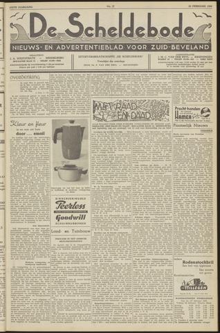 Scheldebode 1960-02-20